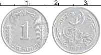 Изображение Монеты Пакистан 1 пайс 1971 Алюминий XF