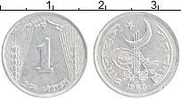 Изображение Монеты Пакистан 1 пайс 1969 Алюминий XF
