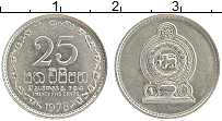 Изображение Монеты Шри-Ланка 25 центов 1978 Медно-никель XF