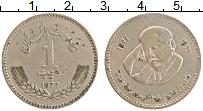 Изображение Монеты Пакистан 1 рупия 1977 Медно-никель XF 100 лет со дня рожде