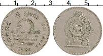 Изображение Монеты Шри-Ланка 2 рупии 1984 Медно-никель XF
