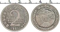 Изображение Монеты Шри-Ланка 2 рупии 1981 Медно-никель XF Плотина ГЭС на реке