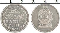 Изображение Монеты Шри-Ланка 1 рупия 1972 Медно-никель XF