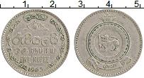 Изображение Монеты Цейлон 1 рупия 1965 Медно-никель XF