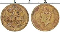 Изображение Монеты Цейлон 25 центов 1951 Латунь XF Георг VI