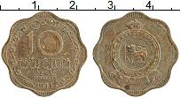 Изображение Монеты Цейлон 10 центов 1971 Латунь XF