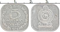 Изображение Монеты Шри-Ланка 5 центов 1978 Алюминий XF