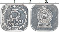 Изображение Монеты Шри-Ланка 5 центов 1991 Алюминий XF