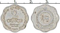 Изображение Монеты Цейлон 2 цента 1967 Алюминий VF