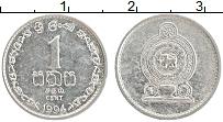Изображение Монеты Шри-Ланка 1 цент 1994 Алюминий XF
