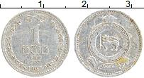 Изображение Монеты Цейлон 1 цент 1967 Алюминий XF