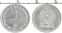 Изображение Монеты Шри-Ланка 1 цент 1975 Алюминий XF