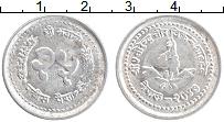Изображение Монеты Непал 25 пайс 1990 Алюминий XF