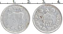 Изображение Монеты Непал 5 пайс 1979 Алюминий XF