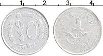 Изображение Монеты Непал 10 пайс 1990 Алюминий VF