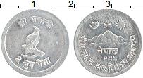 Изображение Монеты Непал 2 пайса 1968 Алюминий XF