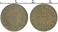 Изображение Монеты Непал 1 пайс 1957 Латунь XF