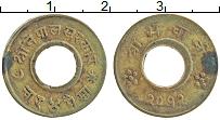 Изображение Монеты Непал 4 пайса 1955 Латунь XF