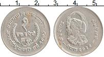 Изображение Монеты Непал 1 рупия 1975 Медно-никель XF ФАО, Международный г