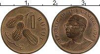 Изображение Монеты Гамбия 1 бутут 1973 Бронза XF