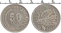 Изображение Монеты Сингапур 50 центов 1971 Медно-никель XF