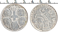 Изображение Монеты Греция 30 драхм 1963 Серебро XF 100 лет династии кор