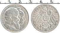 Продать Монеты Баден 2 марки 1906 Серебро