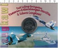 Изображение Подарочные монеты Малайзия 1 рингит 2003 Медно-никель UNC Международная выстав