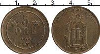 Изображение Монеты Швеция 5 эре 1875 Медь XF Оскар II