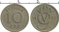 Изображение Монеты Швеция 10 эре 1920 Медно-никель XF Густав V