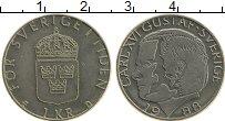 Изображение Монеты Швеция 1 крона 1988 Медно-никель XF Карл XVI