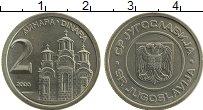 Изображение Монеты Югославия 2 динара 2000 Медно-никель UNC-
