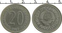Изображение Монеты Югославия 20 динар 1987 Медно-никель XF