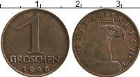 Изображение Монеты Австрия 1 грош 1926 Бронза XF