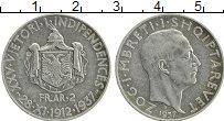Изображение Монеты Албания 2 франгари 1937 Серебро XF