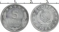 Изображение Монеты Албания 5 киндарка 1964 Алюминий UNC-