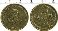 Изображение Монеты Албания 20 лек 2002 Латунь UNC-