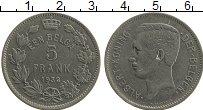 Изображение Монеты Бельгия 5 франков 1932 Медно-никель XF Альберт I