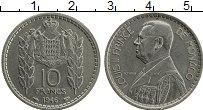 Изображение Монеты Монако 10 франков 1946 Медно-никель XF Луи II