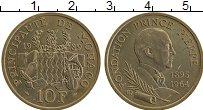 Изображение Монеты Монако 10 франков 1989 Бронза UNC Принц Пьер