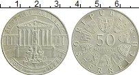 Изображение Монеты Австрия 50 шиллингов 1968 Серебро UNC-