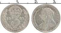 Изображение Монеты Великобритания 3 пенса 1899 Серебро VF Виктория