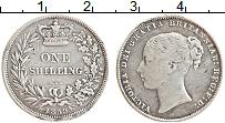 Изображение Монеты Великобритания 1 шиллинг 1859 Серебро XF-