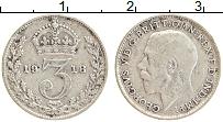 Изображение Монеты Великобритания 3 пенса 1918 Серебро XF-