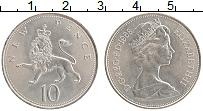 Изображение Монеты Великобритания 10 пенсов 1968 Медно-никель UNC-