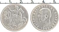Изображение Монеты Греция 20 драхм 1960 Серебро XF-