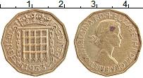 Изображение Монеты Великобритания 3 пенса 1953 Латунь XF Коронация Елизаветы