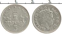 Изображение Монеты Великобритания 5 пенсов 2000 Медно-никель XF Елизавета II.