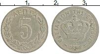 Изображение Монеты Греция 5 лепт 1894 Медно-никель XF-