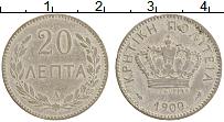 Изображение Монеты Крит 20 лепт 1900 Медно-никель VF+